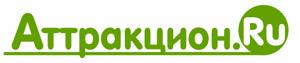 Аттракцион.Ru ООО ОПТОСИБ